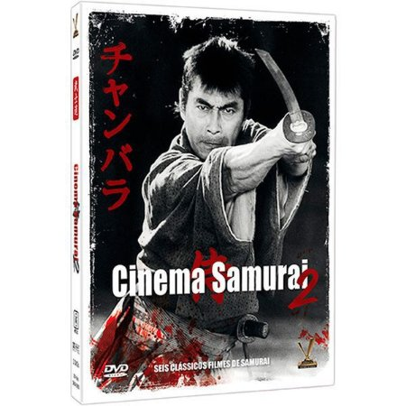 Box DVD - Cinema Samurai II (3 Discos)