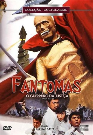 DVD Fantomas - O guerreiro da justiça - O filme Hajime Sato