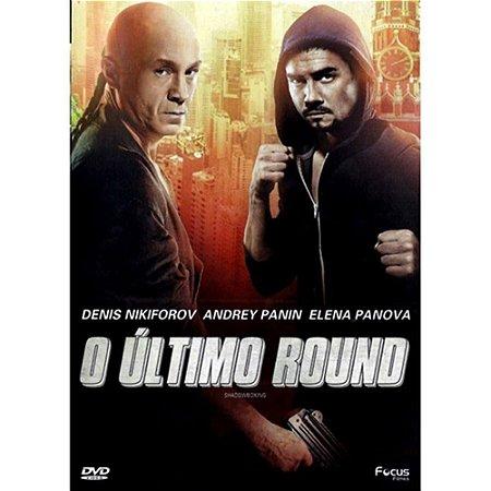 Dvd  O Último Round  Denis Nikiforov