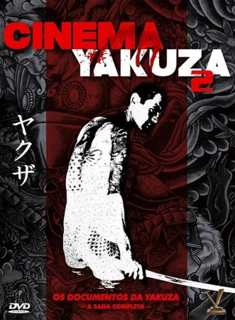 DVD Box Cinema Yakuza Vol. 2 - A Saga Completa 3 Discos