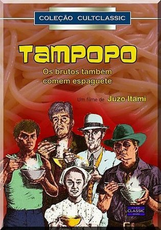 Dvd  Tampopo  Tsutomu Yamazaki