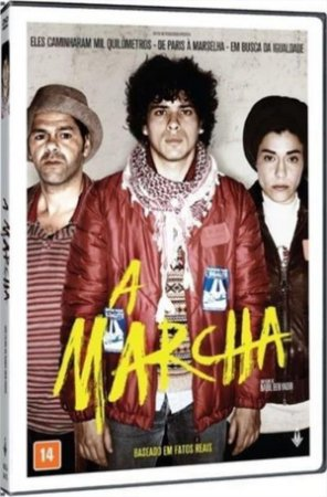 DVD - A MARCHA - Imovision