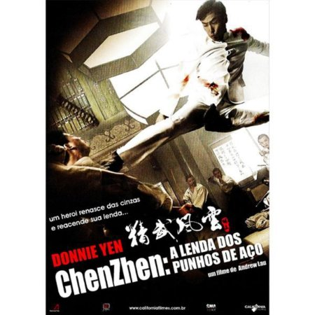DVD - ChenZhen: A Lenda Dos Punhos De Aço - Donnie Yen