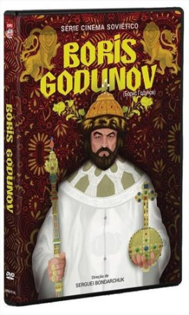 DVD BORIS GODUNOV - Serguei Bondarchuk