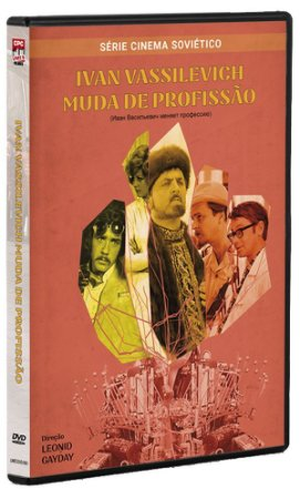 DVD IVAN VASSILEVICH MUDA DE PROFISSÃO