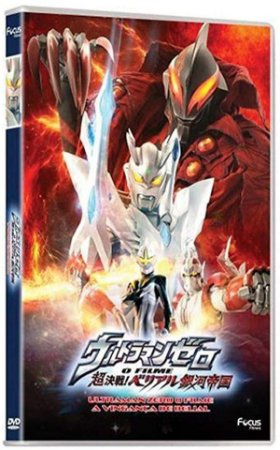Dvd - Ultraman Zero O Filme - A Vingança De Belial