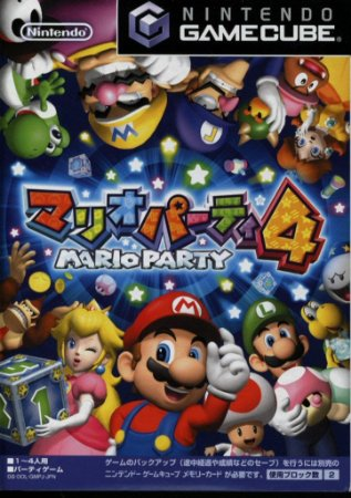 Jogo GameCube Usado Mario Party 4 (JP)