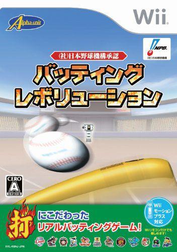 Jogo Wii Usado Nihon Yakyuu Kikou Shounin: Batting Revolution (JP)