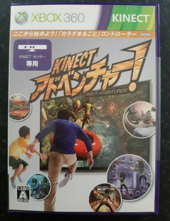 Jogo XBOX 360 Usado Kinect Adventures (JP)