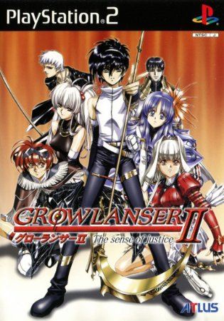 Jogo PS2 Usado Growlanser II (JP)