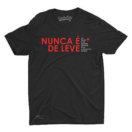 Camiseta Unibutec Nunca É De Leve