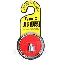 ADAPTADOR OTG TIPO-C PARA USB 3.0 AT-TPC-OTG -339