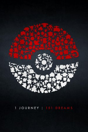 Quadro Pokémon - Pokebola Minimalista