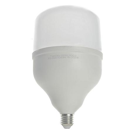 Lampada LED Alta Potencia 65W Branco Frio   Inmetro