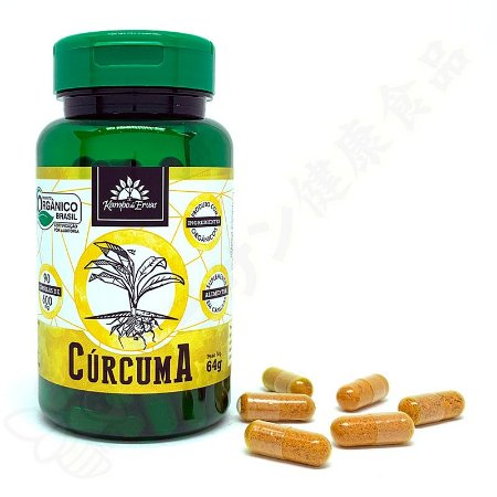 Curcuma Orgânica em Cápsulas c/90 - Turmeric / Curcumina - Kampo De Ervas