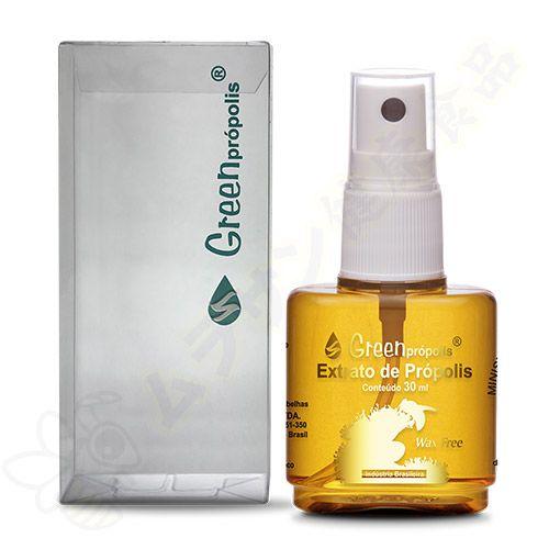 Extrato de Própolis em Spray Wax Free 11% Green Própolis - Apiário Sakamoto