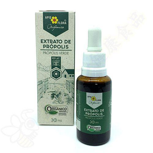 Extrato de Própolis Verde Orgânico 16% 30ml - Apis Flora