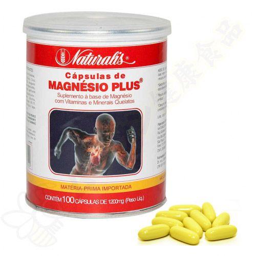 Magnésio Plus® 100 Cápsulas - Naturalis