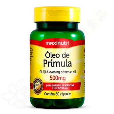 Óleo de Prímula 500mg c/60 - Maxinutri