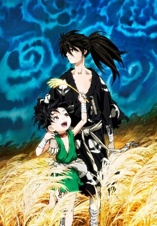 Banner Dororo e Hyakkimaru do Anime Dororo