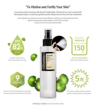 [COSRX] Centella Water Alcohol Free Toner - 150ml