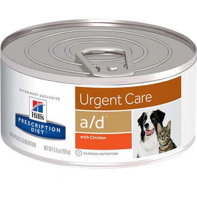 Ração Hill's Prescription Diet a/d para Cães e Gatos em condições críticas