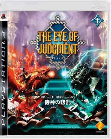 The Eye Of Judgment