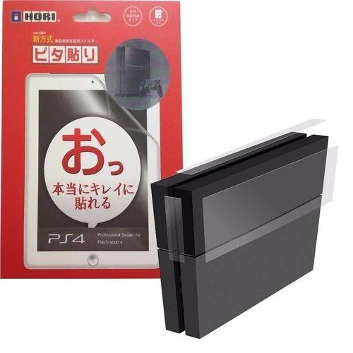 Película Adesiva Transparente Para Ps4 Proteção Anti Riscos