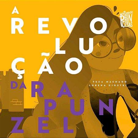 A Revolução das Princesas | Plan International | A Revolução da Rapunzel