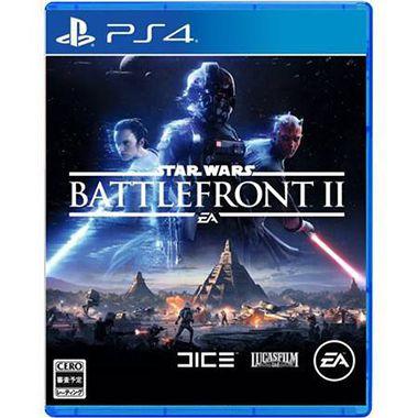Star Wars Battlefront II – PS4