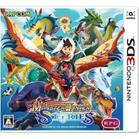 Monster Hunter Stories – 3DS