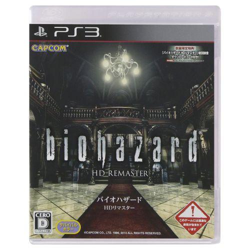 Biohazard HD Remaster (Japonês) - PS3