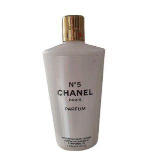 Chanel N5 Creme Hidratante