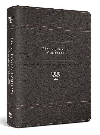 BIBLIA JUDAICA COMPLETA CINZA