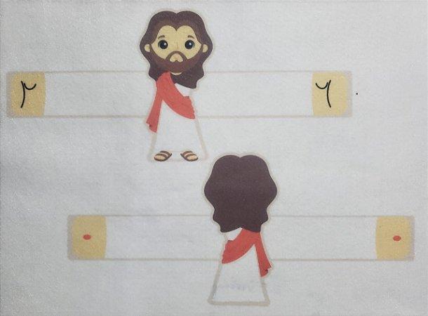 Agarradinho Jesus