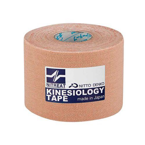 Kinesio Tape Fita Bandagem Elástica Adesiva 1 Unid 5cm X 5m Cor Bege