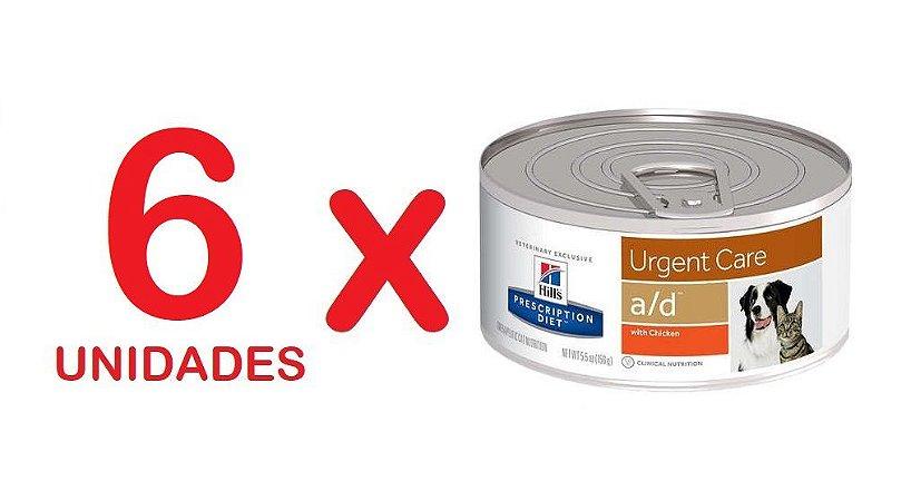 Ração A/D Hills Diet Para Cachorro E Gatos - 156g Kit com 6 unidades