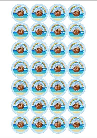 ARCA DE NOE MEDALHÃO PARA CUPCAKES, PIRULITOS E AFINS 4 CM - 28 UNIDADES