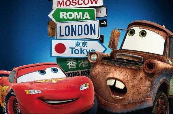 CARS 011 A4