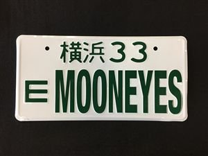 AREA-1 HONMOKU JDM LICENSE PLATE