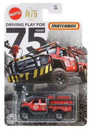 Matchbox Ford F350 - Red - 75 Years Matchbox