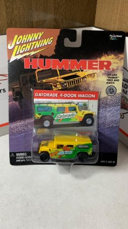 Hummer - Gatorade Edition