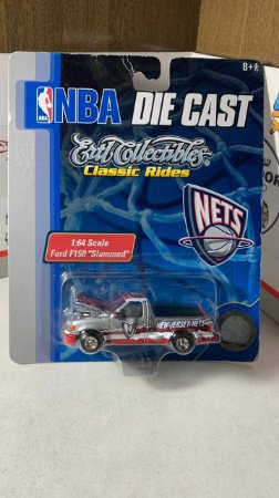 Ford F150 - Nets