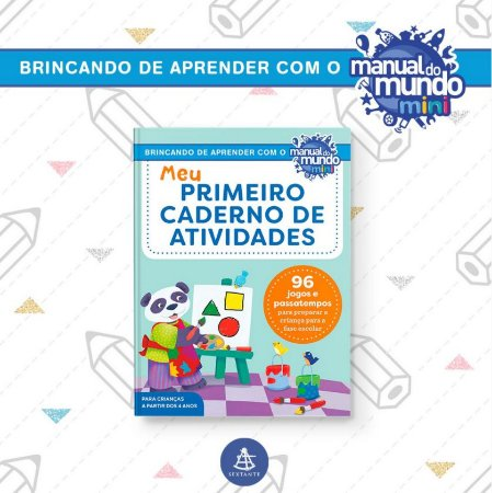 MEU PRIMEIRO CADERNO DE ATIVIDADES - AUTOGRAFADO