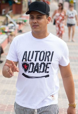 Camiseta Autoridade Casual