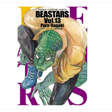 Beastars - 13