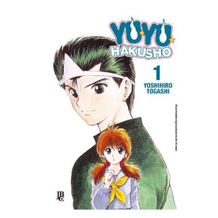 Yu Yu Hakusho ESP. #01