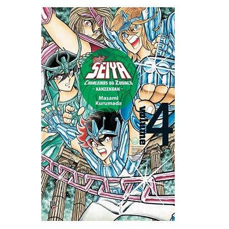 Cavaleiros do Zodiaco – Saint Seiya [Kanzenban] #04
