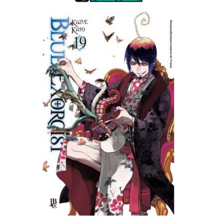 Blue Exorcist Vol. 19