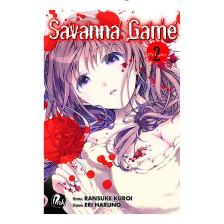 Savanna Game #02 - 1ª temporada